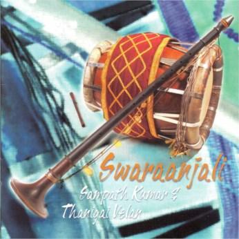 Swaraanjali CD - Sampath Kumar - FREE SHIPPING