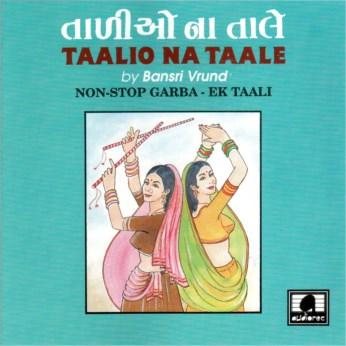 Taalio Na Taale - Ek Taali Garba CD Vol.1 CD - FREE SHIPPING