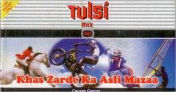 Tulsi Mix Gutka 00 20g Box