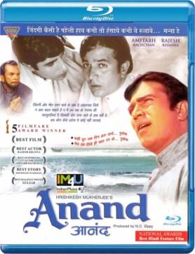 Anand DVD / Blu-Ray - Rajesh khanna