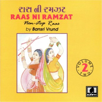 Raas Ni Ramzat - Raas CD Vol.2 - FREE SHIPPING