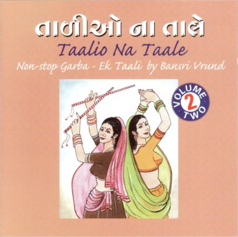 Taalio Na Taale - Ek Taali Garba CD Vol.2 - FREE SHIPPING