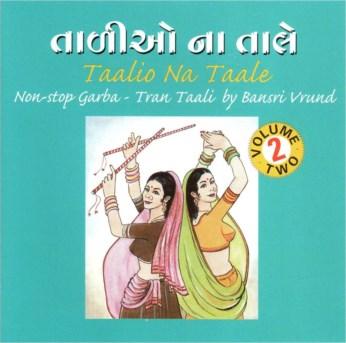 Taalio Na Taale - Tran Taali Garba CD Vol.2 - FREE SHIPPING