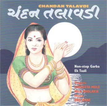 Chandan Talavadi - Ek Taali Garba CD - FREE SHIPPING