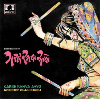Garbe Ramva Aavo CD - FREE SHIPPING