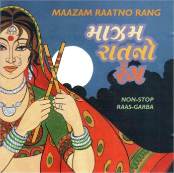 Maazam Raat No Rang CD - FREE SHIPPING