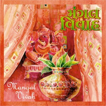 Mangal Vivah CD - FREE SHIPPING