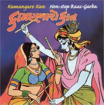 Kamangaro Kaan - Raas Garba CD - FREE SHIPPING