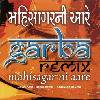 Mahisagar Ni Aare - Garba Remix CD - FREE SHIPPING
