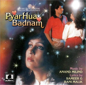 Pyar Hua Badnaam CD - FREE SHIPPING