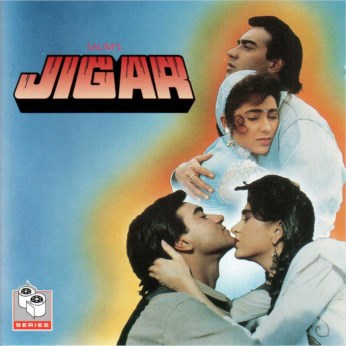 Jigar CD - FREE SHIPPING