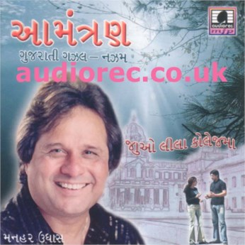 Aamantran CD - FREE SHIPPING