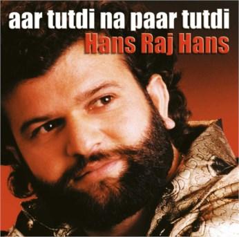 Aar Tutdi Na Paar Tutdi CD - FREE SHIPPING