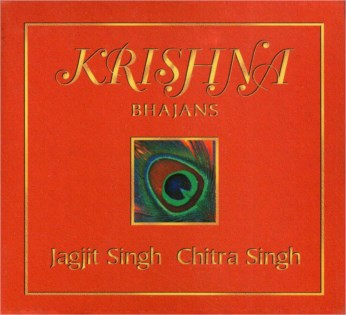 Krishna CD - Jagjit & Chitra Singh - FREE SHIPPING