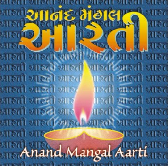 Aanand Mangal Aarti CD - FREE SHIPPING