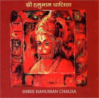 Shree Hanuman Chalisa Ashit Desai CD - FREE SHIPPING