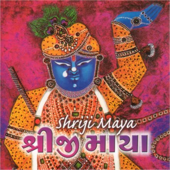 Shriji Maya Maya Deepak CD - FREE SHIPPING
