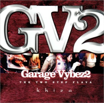 Garage Vybez 2 CD - FREE SHIPPING