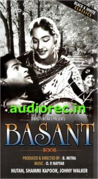Basant DVD - Shammi Kapoor