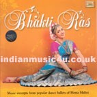Bhakti Ras CD