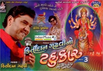 Tahukaar 3 Non-Stop Garba MP3 - Kirtidan Gadhvi