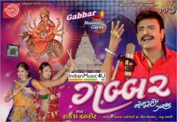 Gabbar Non-Stop Garba MP3 - Rakesh Barot