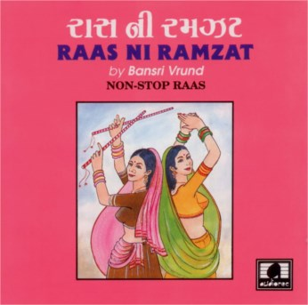 Raas Ni Ramzat - Raas CD Vol.1 - FREE SHIPPING