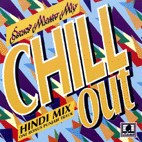 Chill Out CD - FREE SHIPPING
