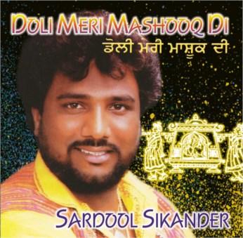 Doli Meri Mashooq Di - Sardool Sikander