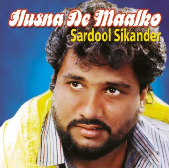 Husna De Maalko CD - Sardool Sikander