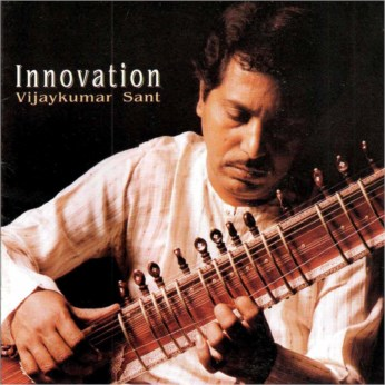 Innovation CD - Vijaykumar Sant - FREE SHIPPING