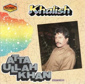 Khalish CD - FREE SHIPPING