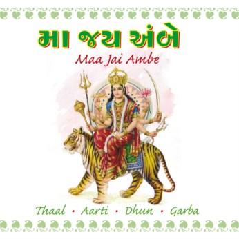 Maa Jai Ambe - Volume. 1 CD - FREE SHIPPING