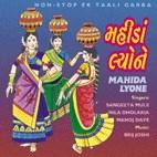 Mahida Lyone - Tran Taali Garba CD - FREE SHIPPING
