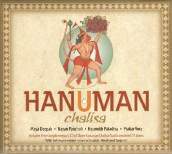 Hanuman Chalisa CD