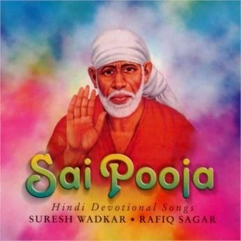 Sai Pooja Suresh Wadkar CD - FREE SHIPPING