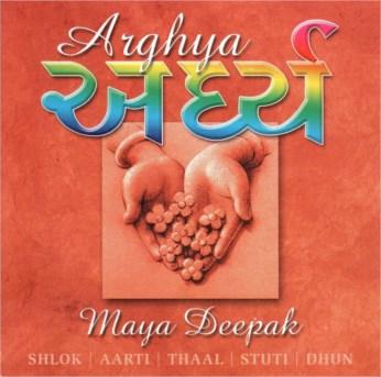 Arghya CD - FREE SHIPPING