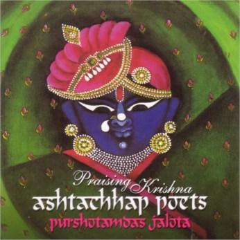 Ashtachhap Poets - Praising Krishna CD / P D Jalota - FREE SHIPPING