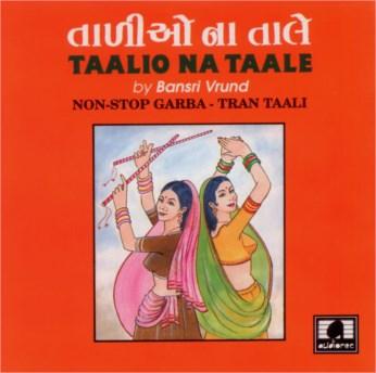 Taalio Na Taale -Tran Taali Garba CD Vol.1 CD - FREE SHIPPING