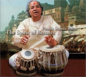 The Spirit of Benares CD - Pandit Sharda Sahai - FREE SHIPPING