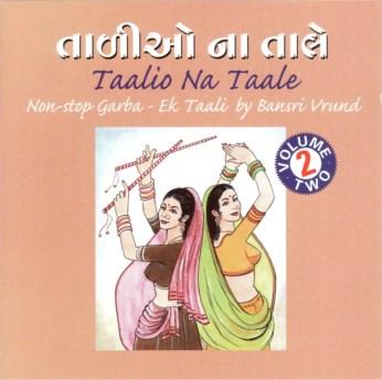 Taalio Na Taale - Ek Taali Garba CD Vol.2 - FREE SHIPPING