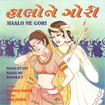 Haalo Ne Gori - Raas CD - FREE SHIPPING