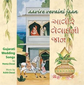 Aavi Re Vevai Ni Jaan CD - FREE SHIPPING