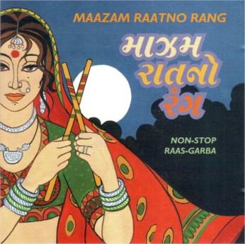 Maazam Raat No Rang CD - FREE SHIPPING