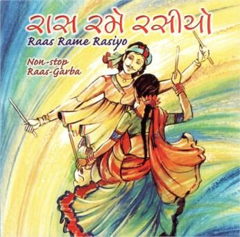 Raas Rame Rasiyo - Raas Garba CD - FREE SHIPPING