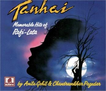Tanhai CD - FREE SHIPPING