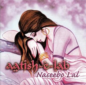 Aatish-e-Lab CD - FREE SHIPPING