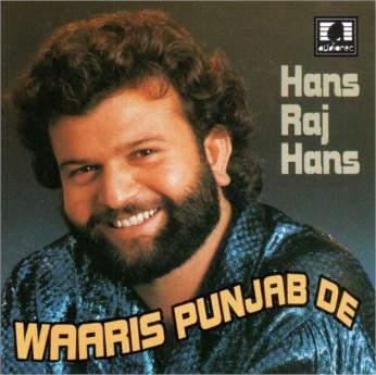 Waaris Punjab De CD - FREE SHIPPING
