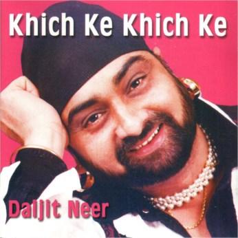 Khich Ke Khich Ke CD - FREE SHIPPING