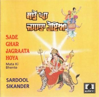 Sade Ghar Jagraata Hoya FT Sardool Sikander